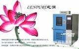 2016國產冷熱沖擊試驗箱品牌排名