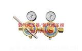 氧氣減壓器/氧氣減壓閥
