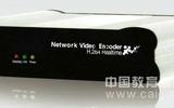 IPTV网络编码器