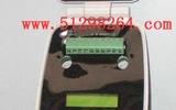超聲波液位計/超聲波液位儀