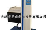 SVQD-100C汽車前照燈檢測儀  全自動單燈檢測 汽車檢測儀器 檢測線必備 汽車檢測線設備 環保檢測線
