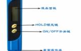 TDS水質測試筆生產/TDS水質測試筆廠家