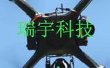 無人機用高光譜成像儀