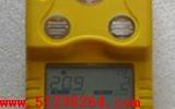 便携式一氧化碳,可燃气体二合一气体检测仪/四合一气体检测报警仪