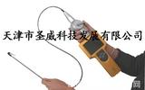 工業內窺鏡 專業無損檢測  汽車檢測內窺鏡 臺灣獨家代理內窺鏡 內窺鏡經銷商