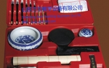 國畫書法用品--書法套裝工具(定位二)