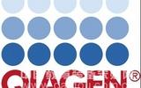 QIAfilter Plasmid Kits 12281