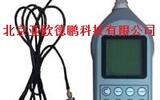 振动计/袖珍式振动测量仪/手传振动计