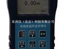 超声波测厚仪  产品货号: wi111639