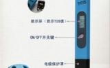 北京TDS水質測試筆價格