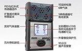 MX6六合一气体检测仪