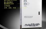 大功率穩壓器單相 全自動交流穩壓器 電機空壓機穩壓器