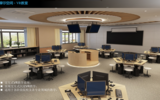 vr虛擬現實實驗室