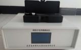 绝缘材料介电常数测试仪/介电常数测试仪