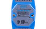 8路ad轉換器模擬量輸入模塊用于自動化倉儲系統