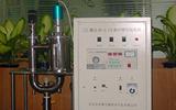 提取设备|聚能式 弘祥隆 循环超声 提取机