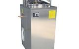YXQ-LS-50A / YXQ-LS-70A立式壓力蒸汽滅菌器|高壓滅菌鍋