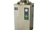 立式压力蒸汽灭菌器 西安蒸汽灭菌器