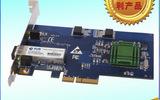 時速科技服務器單口多模千兆光纖網卡優肯UK-A1GFS