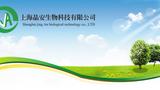 上海晶安 多聚赖氨酸包被96孔培养板灭菌定制