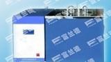 潤滑油蒸發損失測定儀(諾亞克法)
