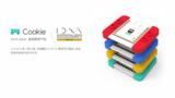 创客空间,mCookie智能互联、STEAM教育教学套件,智能开源硬件