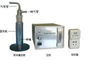 液体撞击式微生物气溶胶采样器使用方法