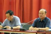 首都体育学院召开重要信息系统网络安全工作会议