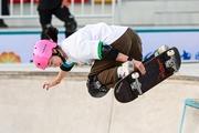 南体大学生勇夺第十四届全运会滑板女子碗池赛金牌