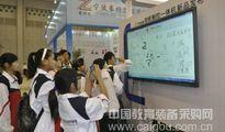 新联合众触控一体机成智慧教育最佳解决方案