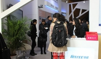Linxee领视绽放北京教育装备展