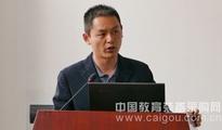 北京高校实验室设备管理人员到访中科大