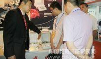 奥豪斯亮相2012中国国际科学仪器及实验室装备展