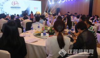 岛津Nexis GC-2030在兰州举行全球首发仪式
