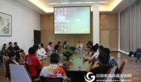 中国教育学会重点课题组代表到金陵体育参观交流
