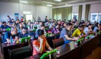雨花区建成全国首个现代教育技术体验中心