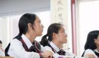 分层走班:尊重学生差异性 实现因材施教