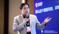 中教启星受邀参加2018学科实验室3.0大会