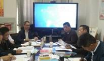 蚌埠市召开第二季度县区教育装备工作会议