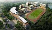 最新!深圳24所新建学校要来了