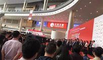 北京文香受邀参加74届教育装备展,共建教育之美