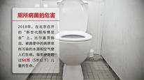 廁所臭味解決方案