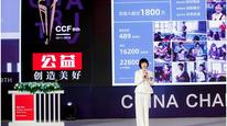 讓科技和公益同行千里 | 希沃榮獲第九屆中國公益節雙料大獎