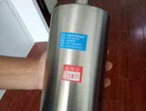 便携式防堵取样器+工业防堵取样瓶 +工厂防堵取样瓶