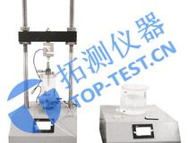 全自動三軸儀  全自動三軸壓縮儀  土工三軸壓縮儀  三軸壓縮試驗儀