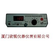 EST120+型数字高阻计