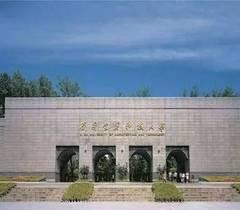 陕西发行13亿教育专项债券投入10所高校的建设