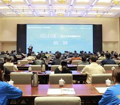 """""""综合性大学农科人才培养联盟""""在浙江大学成立"""
