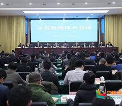 四川師范大學榮獲2019年四川省基層統戰工作創新先進單位稱號