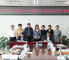 中华女子学院/全国妇联干部培训学院与浙江省建德市举行合作共建签约仪式